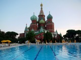 Hotel Kremlin Palace#1